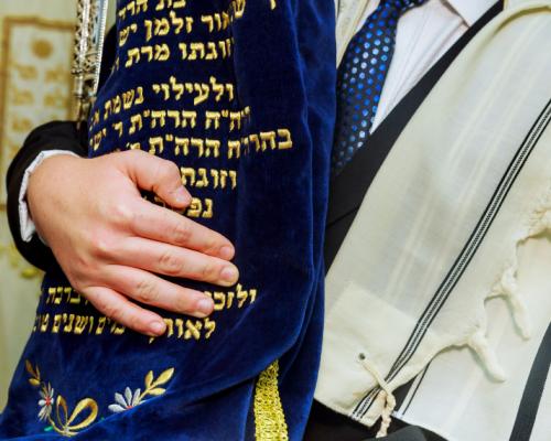 Comment organiser une fête de Bar Mitzvah